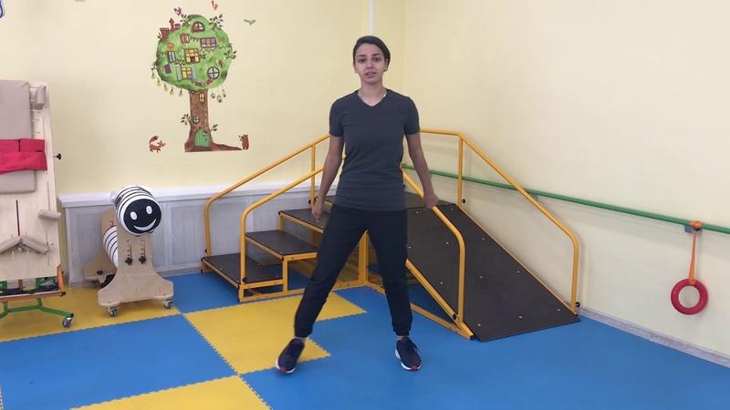 Комплекс упражнений для детей с РАС
