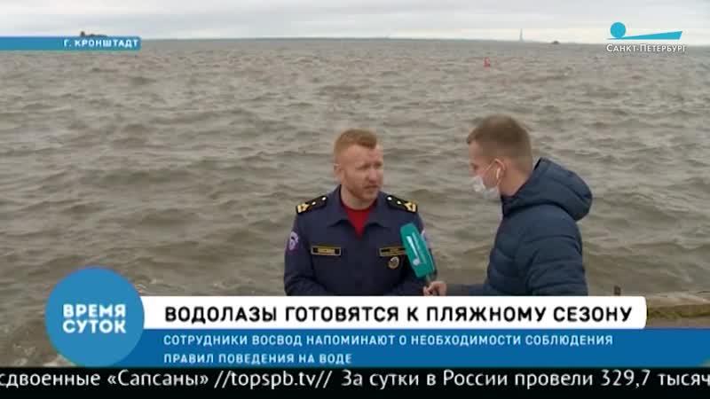 Кронштадтский пляж может оказаться единственным пригодным для купания в Петербурге