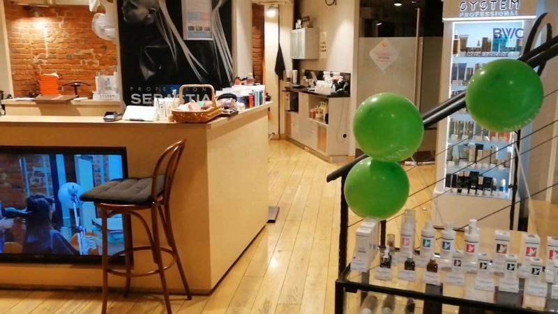 Продаётся готовый бизнес студия красоты на 1 й линии Садового кольца у ст метро