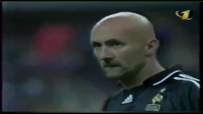 Франция - Россия 05.06.1999 France vs Russia