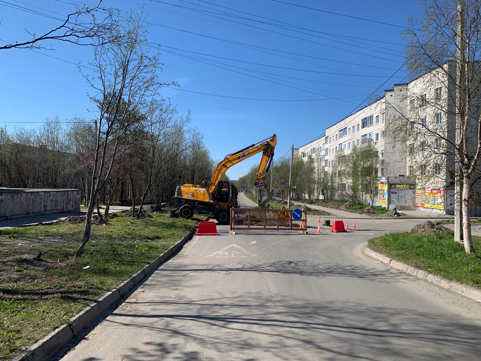 Замена водопроводных сетей по улицам Бредова, Пушкина