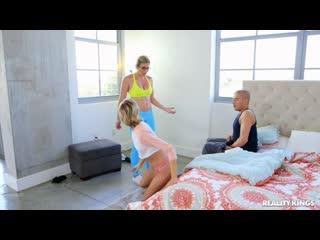 MomsBangTeens / RealityKings Cory Chase brazzers, жмж, порно, секс, milf, минет, сестра, любительское, мжм, сосет, русское