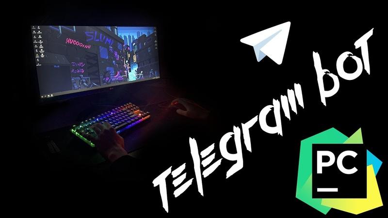 Простой Telegram Bot с Proxy и пример Telegram магазина на Python 2020