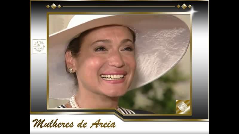 Mulheres de Areia ¦ Секрет тропиканки Актеры