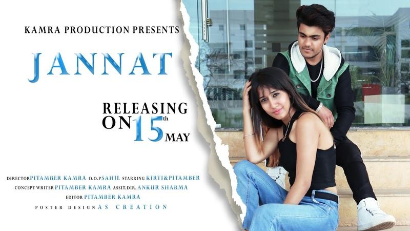 Jannat Full Video Pitamber Kamra Sufna B Praak Jaani Ammy Virk Latest Punjabi Songs 2020