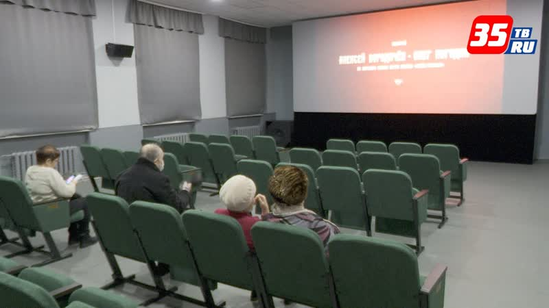 Новинки кино в 3D-формате в новом кинозале смотрят жители посёлка Кадуй