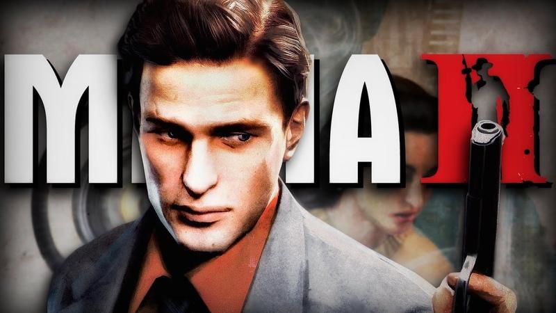 Mafia 2 — любить и ненавидеть | Про вырезанный контент, достоинства и недостатки