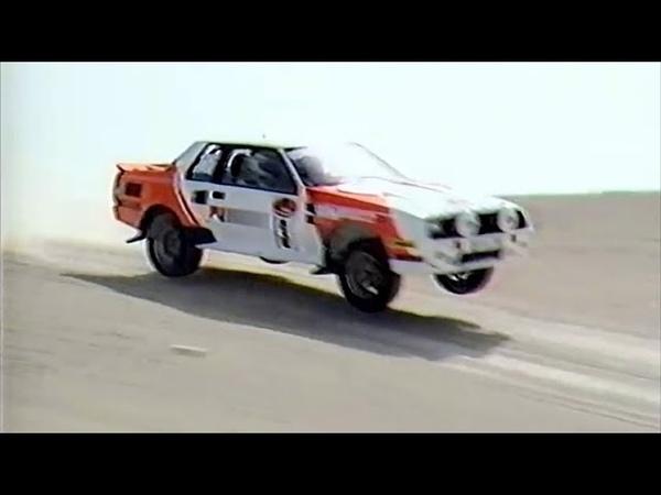 1985 Kuwait International Rally