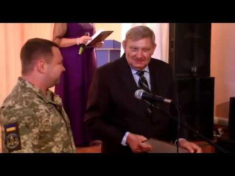 Селидово ТРК Инфо центр Новини 7 грудня День збройних сил Украіни