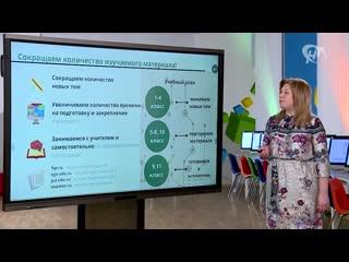 Министр образования Е.Н.Серебрякова о дистанционном обучении в Новгородской области