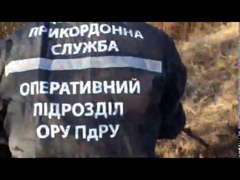 На кордоні з Молдовою прикордонники демонтували підземний трубопровід