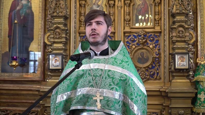 Проповедь иерея Максима Луканова