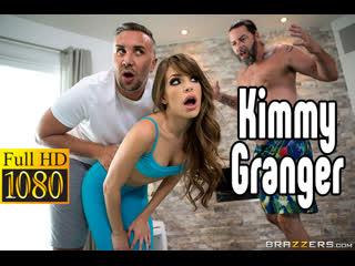 Kimmy Granger Измена сексом  [Трах, all sex, porn, big tits, Mi