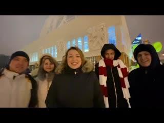 Директор Екатеринбургского цирка приглашает на новогодний хоровод друей!
