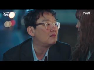 Всем хочется любви (Романтика между строк - Корея, 2019)