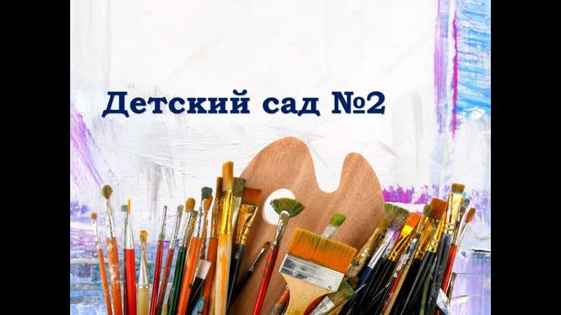 Виртуальная выставка онлайн конкурса фантазии рисунков Анжеро Судженск город моей мечты