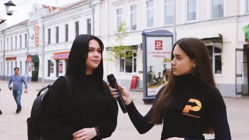 Мария SIGMA ведушая на канале Рязань TEAM