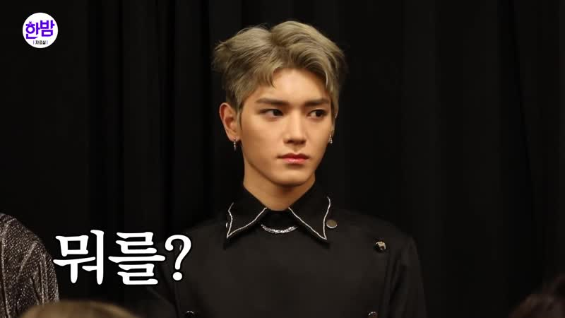 [슈퍼엠 독점영상 SuperM Interview] 슈퍼엠이 멋있는 이유
