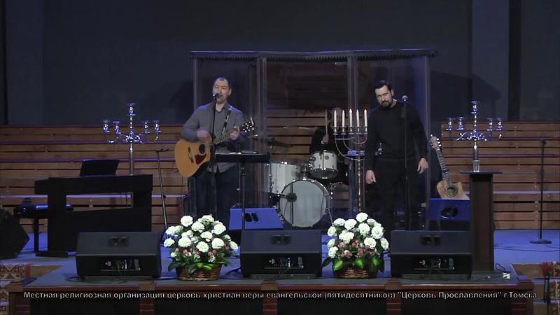Молитва онлайн 24 часа с 30 марта по 3 апреля Церковь Прославления Томск