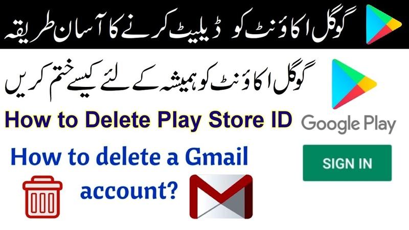 Google Account ko Delete Karne Ka Tarika, Google Account Kaise Delete Hoga, Play Store ID Deletion
