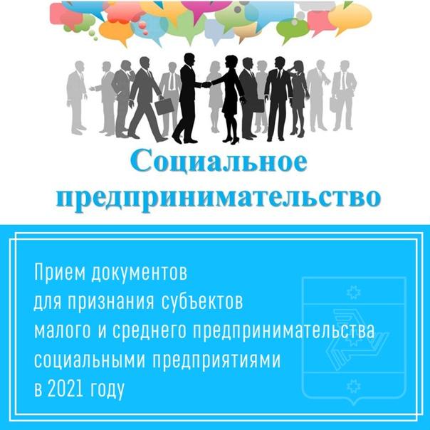 Министерство экономики Удмуртской Республики объявляет о при