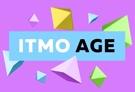 Узнай свой ITMO Age!