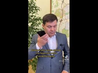 Как вы представляете себе соцсети идеального мэра ...