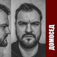 Фотография профиля Андрея Скорохода ВКонтакте