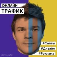 Личная фотография Дмитрия Гилёва ВКонтакте