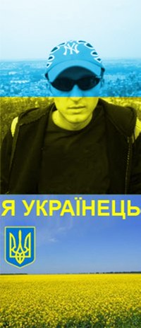 Косарев Ярослав