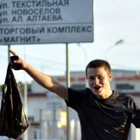 Фотография Владислава Вологдина ВКонтакте