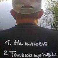 Личная фотография Ильи Личагина