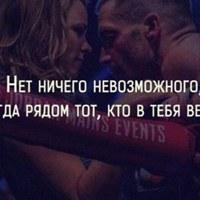 Фотография профиля Айчурок Айдаровой ВКонтакте
