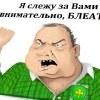 Колян Петров