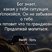 Фотография Владимира Нанкина