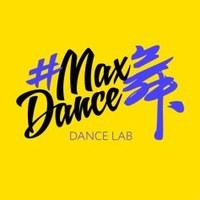 Логотип MaxDance Танцы Сальса Бачата Екатеринбург