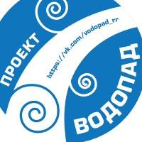 """Логотип Проект """"Водопад""""."""