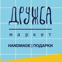 Логотип ДРУЖБА маркет