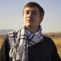 Фото Александра Маслаева ВКонтакте