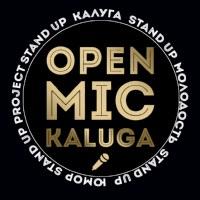 "Логотип Stand Up/Стендап ""OPEN MIC KALUGA"""