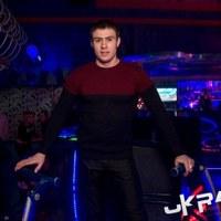 Фотография анкеты Дениса Атяжева ВКонтакте