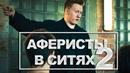 Кашин Данила | Санкт-Петербург | 15
