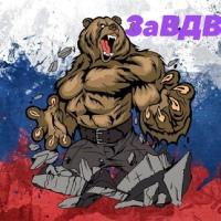 Фотография страницы Станислава Заякина ВКонтакте