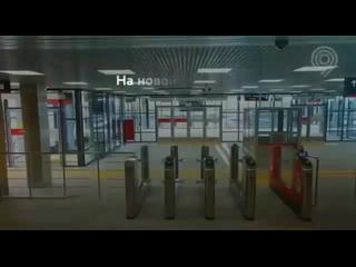 После реконструкции открылась станция МЦД-4 Апреле...