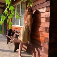 Фотография страницы Diana Belyakova ВКонтакте
