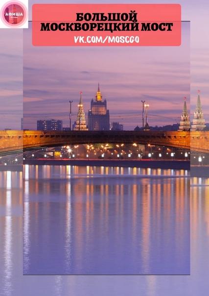 ТОП-8 зданий с ночной подсветкой в столице 🔥😻...