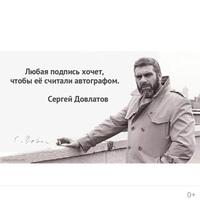 Фото Вячеслава Дриги