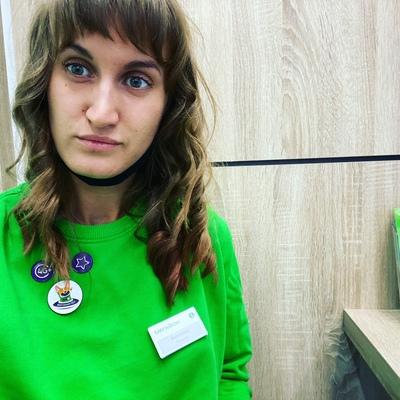 Анжелика Исакова
