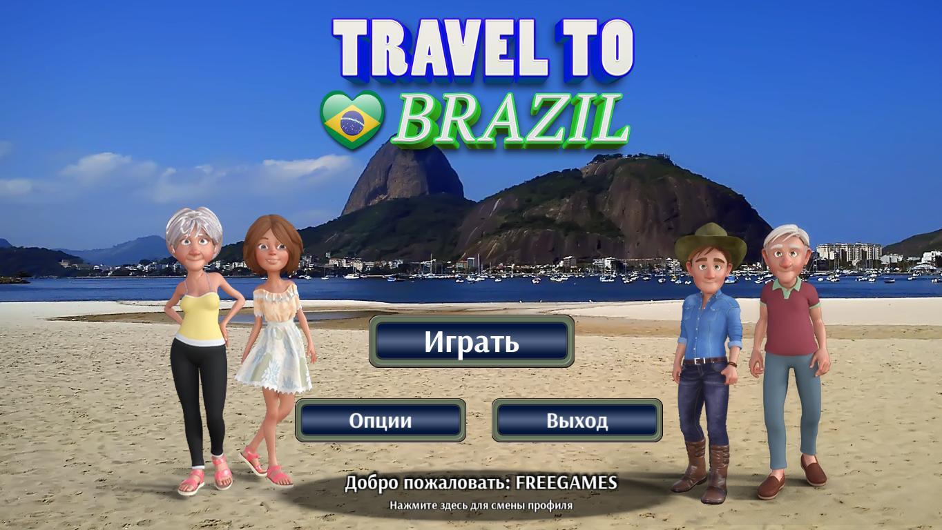 Путешествие по Бразилии | Travel to Brazil (Rus)