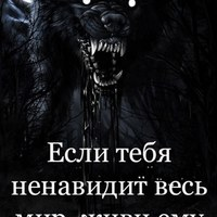 Фото Александры Шукшиной ВКонтакте